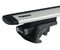 Thule Rapid fit roof rack small pic